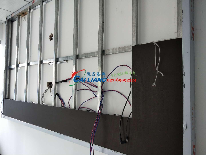 室内P1.667小间距全彩高清led屏(图3)