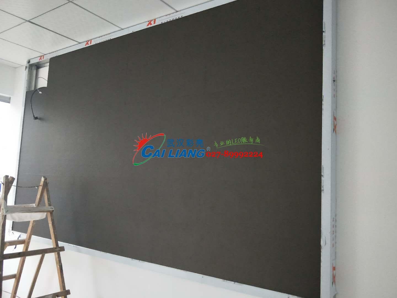 室内P1.667小间距全彩高清led屏(图5)