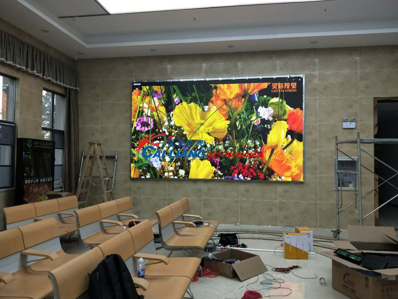 P2小间距室内全彩LED显示屏(图5)