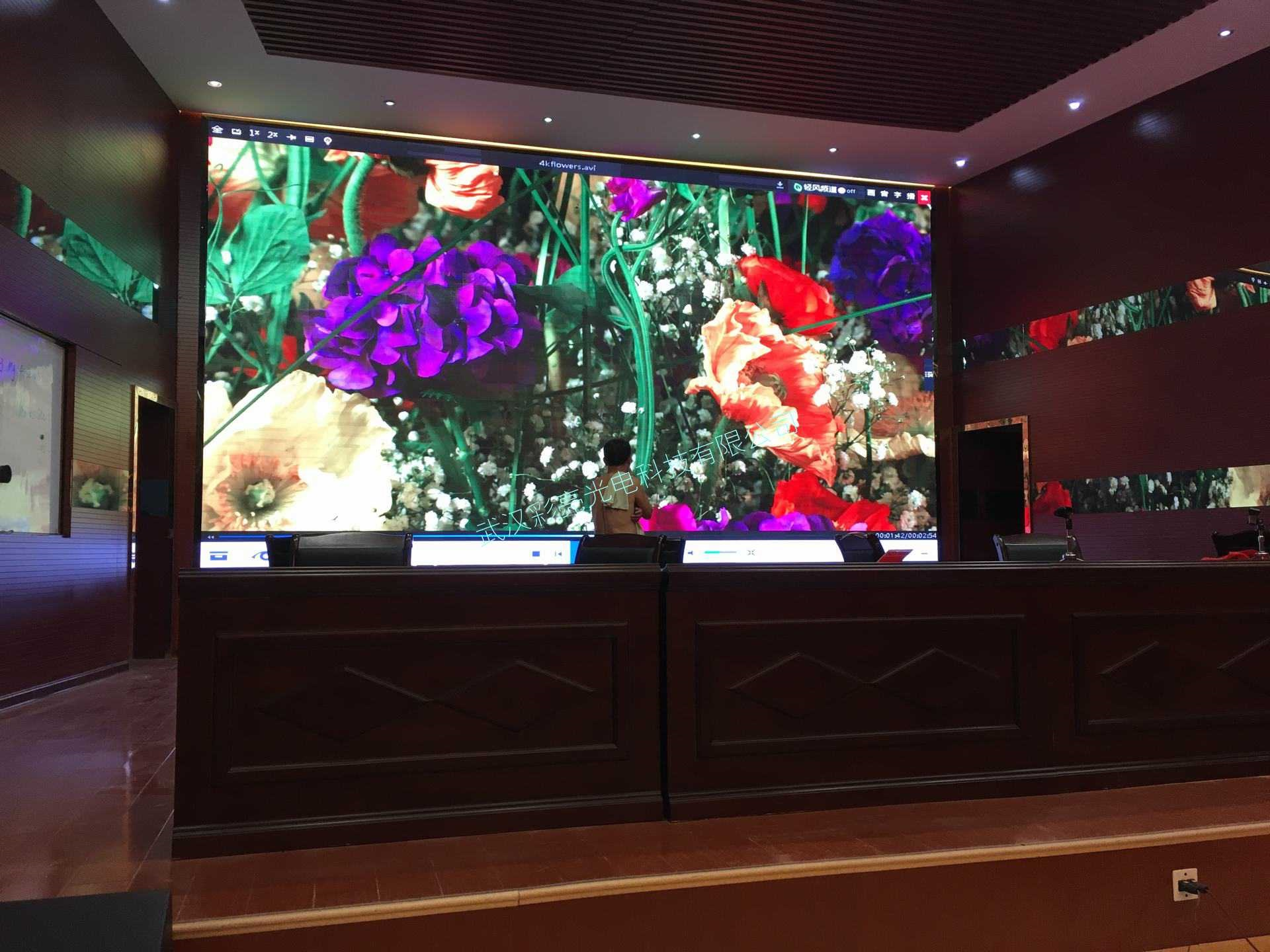 学校报告厅室内P2.5高刷高清全彩显示屏(图5)