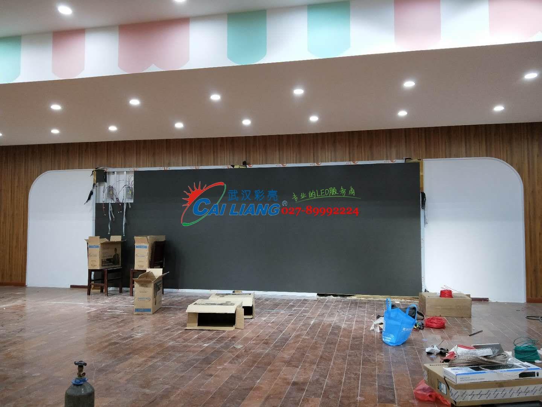 幼儿园室内P3全彩led显示屏(图2)