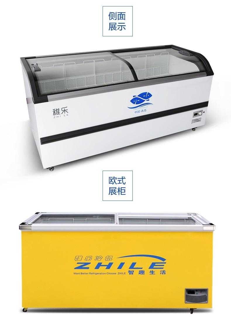 大容量冷柜 大容量展示柜