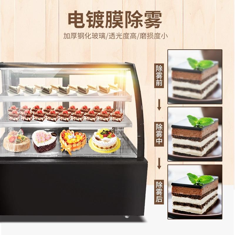 蛋糕展示柜 蛋糕保鲜柜