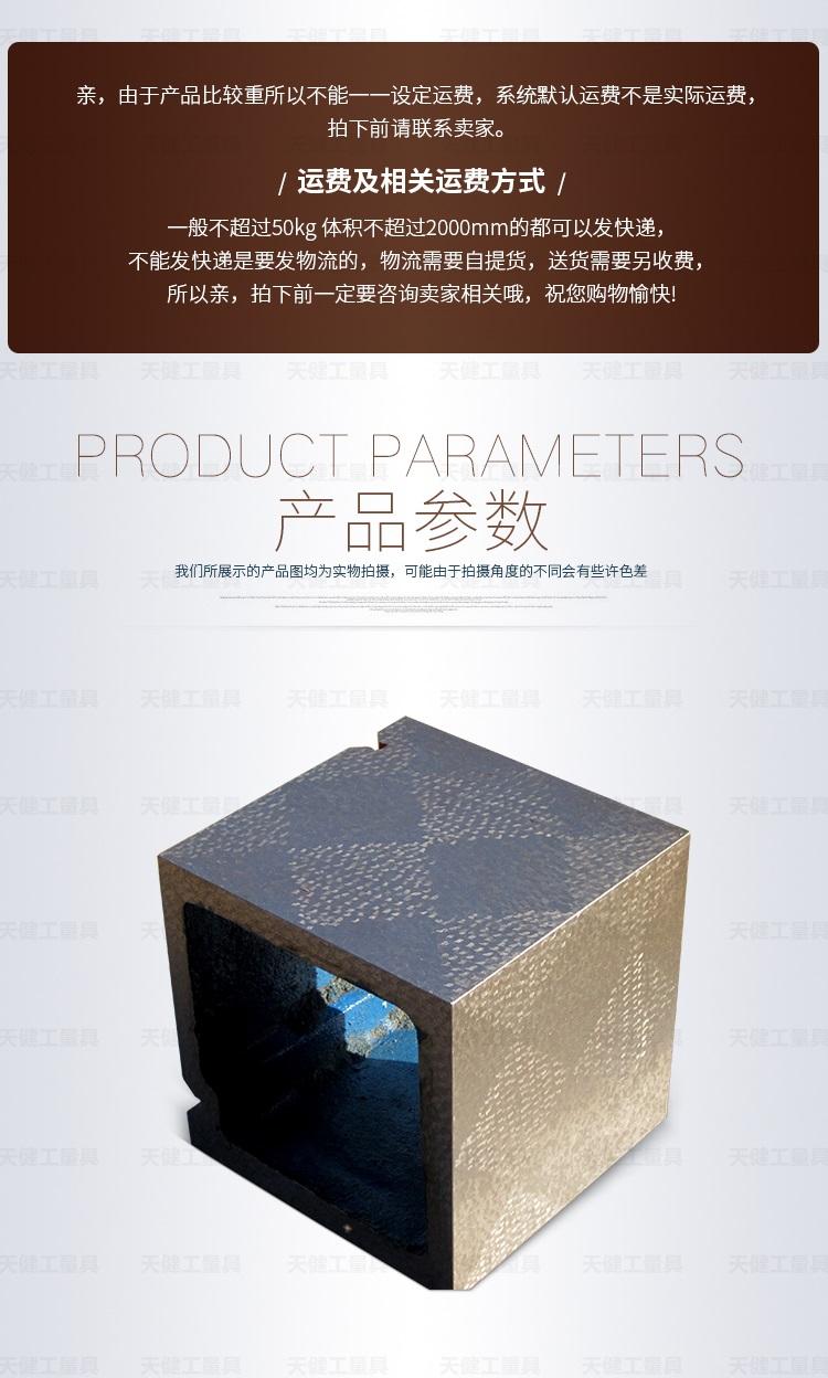 铸铁划线检验测量万能方箱100、150、