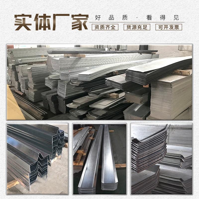 止水钢板300*3镀锌钢板止水带建筑高铁