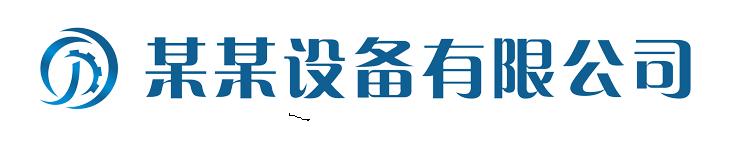 南京吻月建材公司
