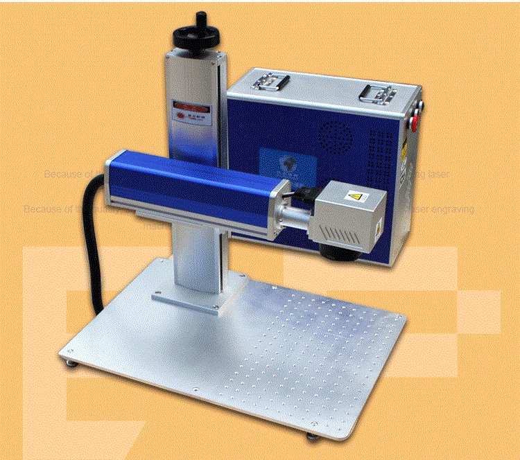 分体式光纤激光打标机